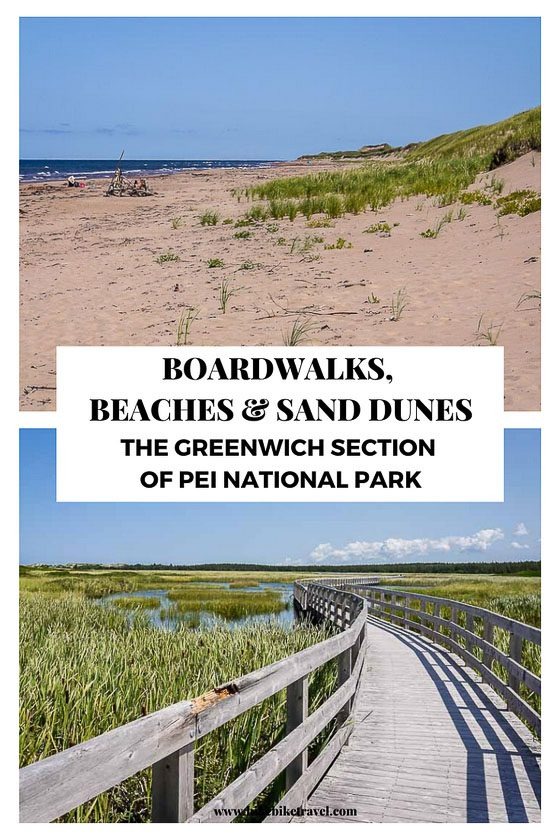 Boardwalks, beaches & sand dunes - the beautiful Greenwich section of PEI National Park