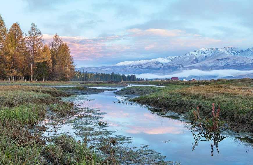 Fabulous landscape in the Altai region