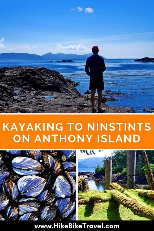 Kayaking to Ninstints on Anthony Island