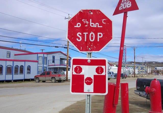 Multilingual stop signs in Iqaluit