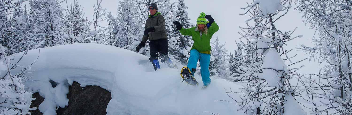 Sunshine Village Signature snowshoeing experience