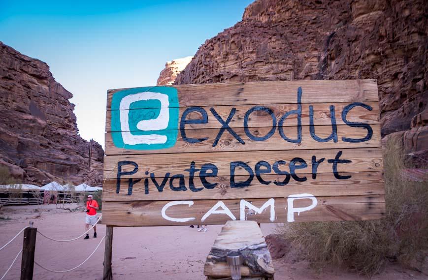 Exodus Private Desert Camp sign