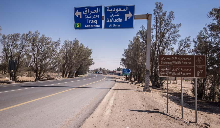 Saudi - Iraq road sign