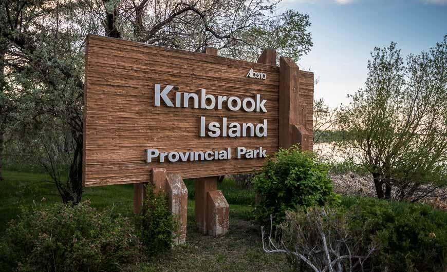 Welcome to Kinbrook Island Provincial Park